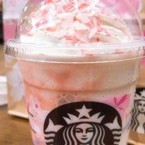 スタバの可愛いショッパー♡の記事に添付されている画像