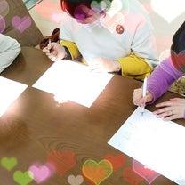 筆跡心理学ミニ講座開催しました、その2☆の記事に添付されている画像