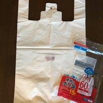 袋と荷札の記事に添付されている画像