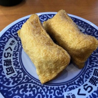 おはぎといなり寿司の記事に添付されている画像