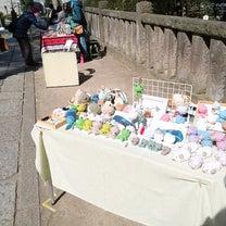 根津神社道草てづくり市の記事に添付されている画像