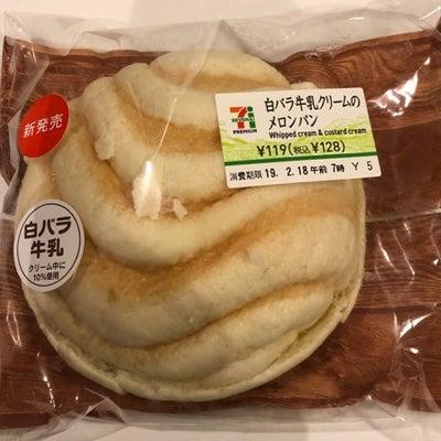 白バラ牛乳クリームのメロンパン(セブンイレブン)の記事に添付されている画像