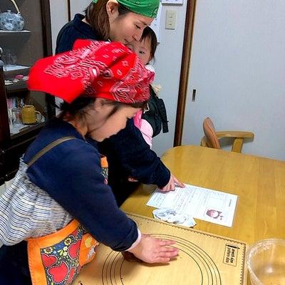 [開催報告]ワクワクがいっぱいチョコとろ~り!フライパンで作るココアミルクチョコの記事に添付されている画像