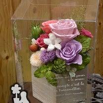 結婚記念日に贈る春色プリザの記事に添付されている画像