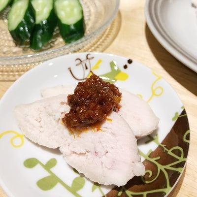 *おうちごはん♪塩鶏に麻辣醤が大人気だった*の記事に添付されている画像