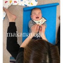 【募集】 3月橿原ママヨガクラスの記事に添付されている画像