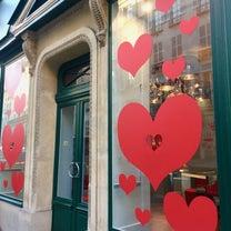 ハッピーバレンタイン!『ハートハートハート!なピエールエルメ・パリ』の記事に添付されている画像