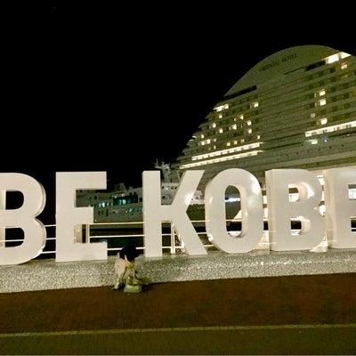 あああ〜〜BE KOBE!!!(笑っ)の記事に添付されている画像