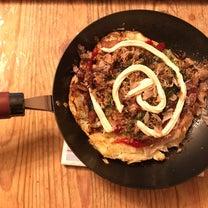 らでぃっしゅぼーやの食材での記事に添付されている画像