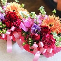 お祝いのお花たち✿の記事に添付されている画像