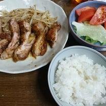 簡単だけど、美味しいもの…晩御飯の記事に添付されている画像
