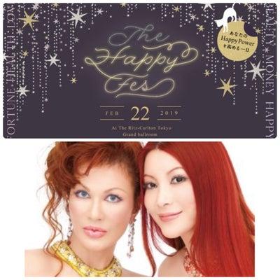 2月22日「Happyフェス」に出演いたします♬*゜の記事に添付されている画像