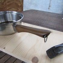 お鍋の修理。の記事に添付されている画像