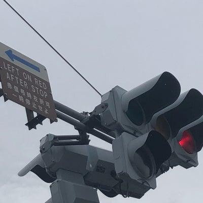 交通ルールの記事に添付されている画像
