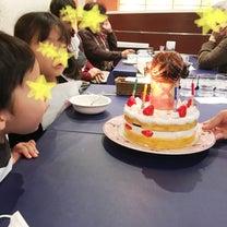 3歳のお誕生日♡の記事に添付されている画像