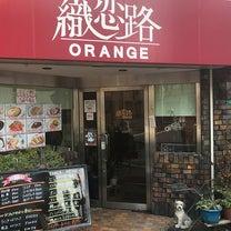 【2019年2月16日(土)】チョコのお友達のカフェに行って来たよ!の記事に添付されている画像