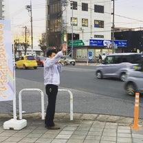 佐貫セブンイレブン交差点からの記事に添付されている画像