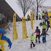 「WINTER TRAIL GAMES  越後雪獅子祭」 in snow peaの記事に添付されている画像