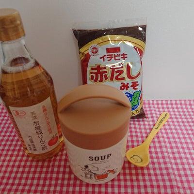 ラス1の赤みそ 『金スマ』で放送された、味噌汁ダイエットの記事に添付されている画像