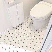 トイレのセルフリフォーム完成☆CF貼り替えました♪の記事に添付されている画像