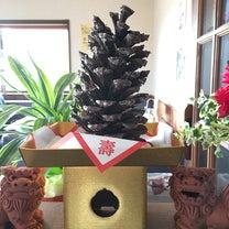 今日は奈良で氣功Cafeでしたーーーの記事に添付されている画像