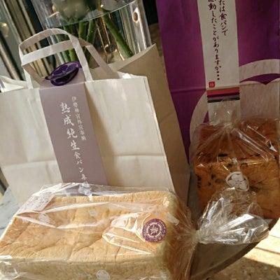Thank q so~ much ❇️ 熟成純生食パン 本多❇️の記事に添付されている画像