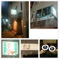 ロケち~バレンタイン(*´艸`*)♡の記事に添付されている画像