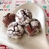 ぷらっとさんのチョコクリンクルクッキーの画像