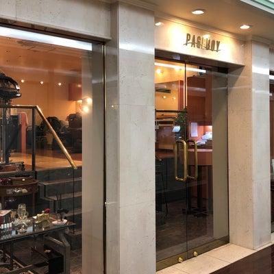私のための「美活」美容院ページボーイに行ってきました@ヒルトン名古屋の記事に添付されている画像