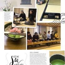 茶の湯サロンの記事に添付されている画像