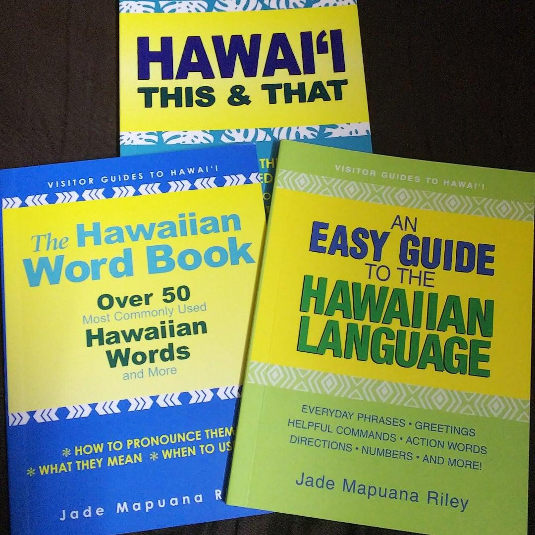 The Hawaiian Word Book Over 50 Most Commonly Used Hawaiian