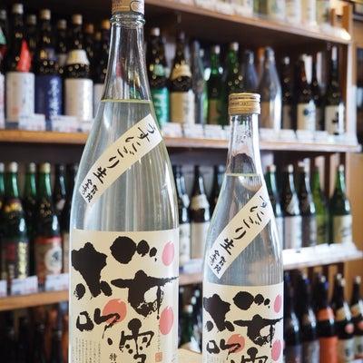 賀茂金秀 桜吹雪 特別純米 うすにごり生酒 (新酒)の記事に添付されている画像