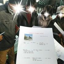 京都散策パート4 その①の記事に添付されている画像