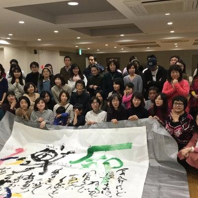 今日は三鷹で映太くんと、山川紘矢・亜希子のコラボがありました。の記事に添付されている画像