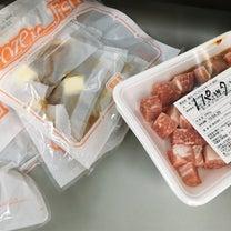 回覧板と食品ロスに現代を見るの記事に添付されている画像