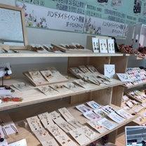池袋東武は火曜日まで!の記事に添付されている画像