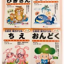 お久しぶりです♡東京での取り組みの記事に添付されている画像