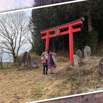 仙台 氣学講座・展望と開運が終了~の記事に添付されている画像