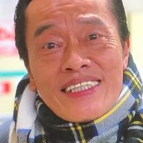 私のおじさん〜遠藤憲一と城田優!の記事に添付されている画像