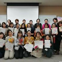大津市女性起業家経営スクール修了証書いただきました!の記事に添付されている画像