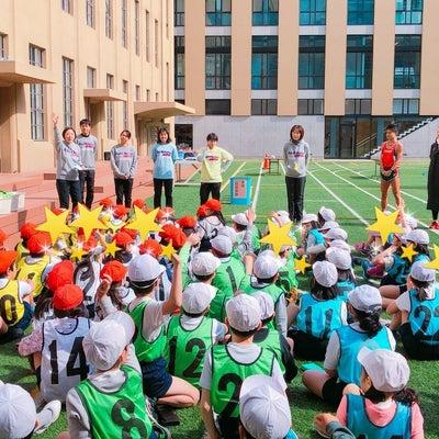 千代田区立九段小学校!キッズアスレティックス×東京マラソンスタイル!の記事に添付されている画像