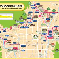 京都マラソンの記事に添付されている画像
