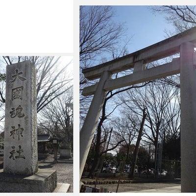 大國魂神社の記事に添付されている画像