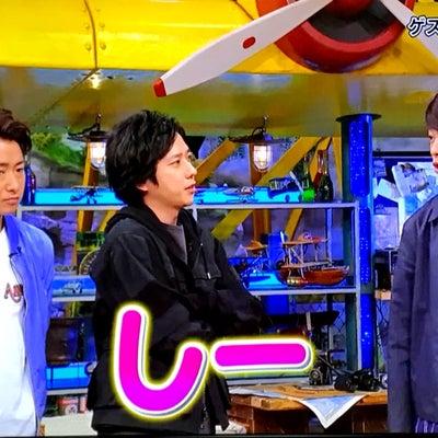嵐にしやがれ  戸田恵梨香ちゃんと丼グルメデスマッチ  いちの記事に添付されている画像