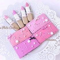 様々なピンク♡席札クッキーの記事に添付されている画像