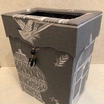 蓋つきダストボックス、ワインボックス、トランクの記事に添付されている画像