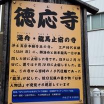 大分市佐賀関、徳応寺の下見に来ました。次回3月9日ゆっくり寺を見たいと思います の記事に添付されている画像