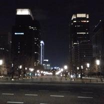 土曜の夜の風景・・「東京駅広場」。(中国共産党には気をつけましょう)の記事に添付されている画像
