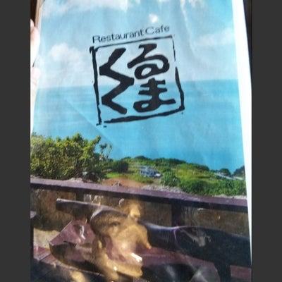 |ヾ(。`・ω・)o|Ю コンバンワ!!!の記事に添付されている画像