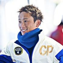 ボートレース界の看板選手達の記事に添付されている画像
